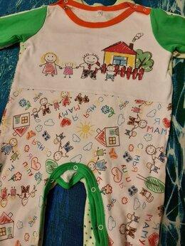 Домашняя одежда - Детская, домашняя, одежда, размер 68-80, 0