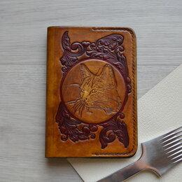 Кошельки - Обложка на паспорт Ручной работы, 0
