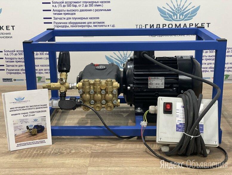 Аппарат высокого давления по цене 77040₽ - Мойки высокого давления, фото 0