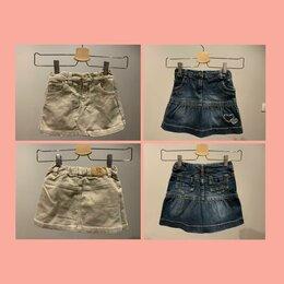 Юбки - Юбка для девочки джинсовая и вельветовая, 4 года, 0