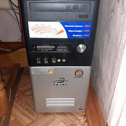Настольные компьютеры - Компьютер клавиши монитор, 0