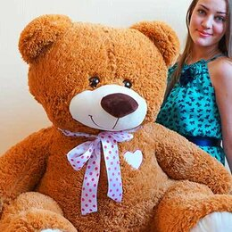 Мягкие игрушки - Плюшевый медведь 140 см С любовью, 0