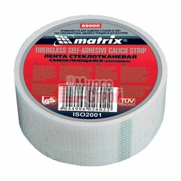 Изоляционные материалы - Серпянка самоклеящаяся, 100 мм х 20м// MATRIX, 0