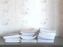 Прочее -  Продам рукопись книги где главная героиня…, 0