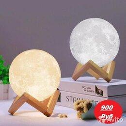 Ночники и декоративные светильники - Ночник Луна 12 см и 18 см, 0