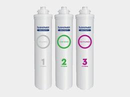 Фильтры для воды и комплектующие - Барьер Эксперт Жесткость комплект картриджей, 0