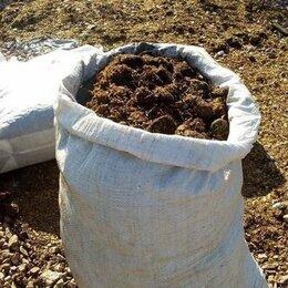 Удобрения - Конский навоз в мешках  50 л, 0