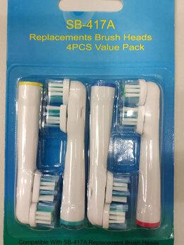 Зубные щетки - Насадки для электрических зубных щеток Braun…, 0