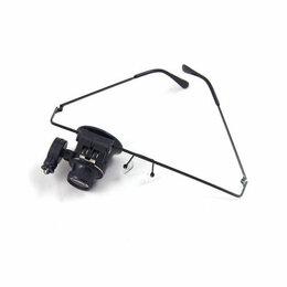 Лупы - Лупа-очки налобная монокулярная 20x, с подсветкой, 0