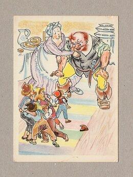 Открытки - Открытка СССР Сказка Перро Гольц 1964 чистая…, 0