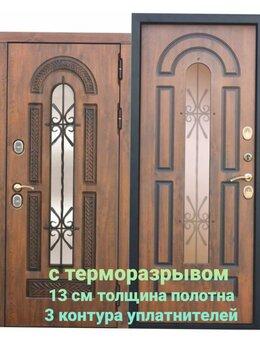 Входные двери - Входная (уличная) с терморазрывом VITRA грецкий…, 0