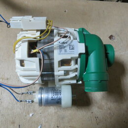 Посудомоечные машины - Электродвигатель с помпой, к посудомоечной машине  Electrolux,Zanussi,AEG , 0