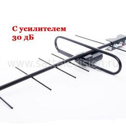 Антенны - Антенна для цифрового тв эфир-08AF turbo, 0