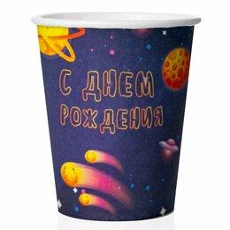 Одноразовая посуда - Стаканы С ДР, космос, 6шт, 250мл, 0