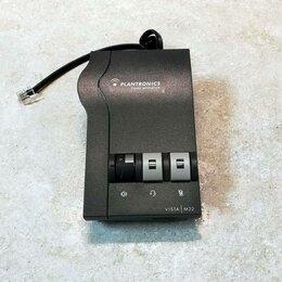 Системные телефоны - Усилитель телефонной гарнитуры Plantronics M22 P/N, 0