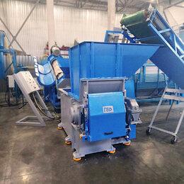 Производственно-техническое оборудование - Одновальный шредер ротор 600 мм для твёрдого пластика, 0