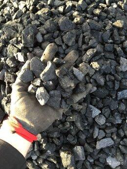 """Топливные материалы - Уголь каменный до """"орех"""" в мешках, 0"""