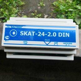 Блоки питания - SKAT-24-2.0 24В на DIN - рейку, 0