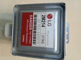 Микроволновые печи -  Магнетрон для микроволновой печи LG, 0