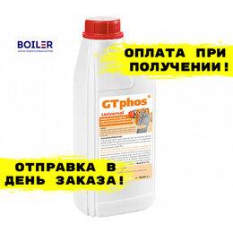 Строительство - Средство для промывки теплообменников, 0