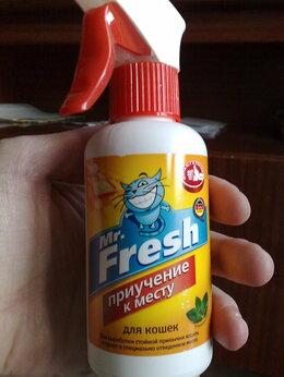 Косметика и гигиена - Новый спрей Приучение к месту Mr.Fresh, 0