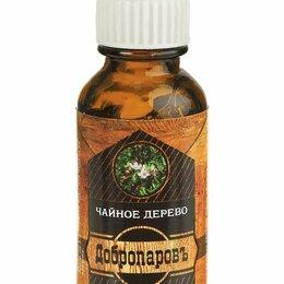 Ароматерапия - Эфирное масло «Чайное дерево» флакон-капельница, 17 мл, «Добропаровъ» 2867508, 0
