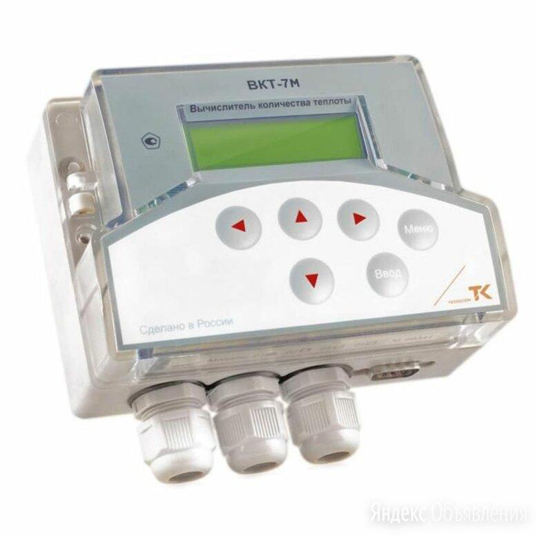 ВКТ-7-03-0-2-1 вычислитель кол-ва теплоты с модулем Ethernet.и доп.батарея по цене 22248₽ - Элементы систем отопления, фото 0