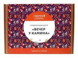 """Подарочные наборы - Подарочный набор """"Вечер у камина"""", 0"""