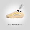 Adidas Yeezy  Boost 700 Safflower (Адидас Изи Буст 700) Оригинал по цене 28000₽ - Кроссовки и кеды, фото 0