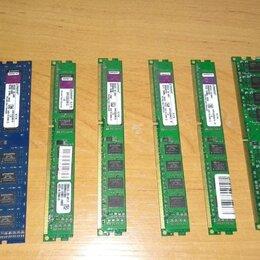 Модули памяти - Оперативная память DDR3 1Gb 1333, 0