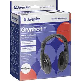 Компьютерные гарнитуры - Наушники Defender Gryphon 751, кабель 2 метра, 0
