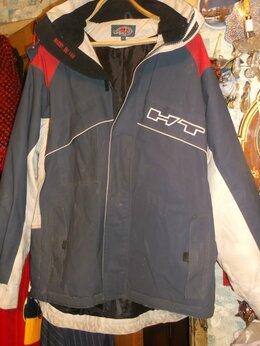 Куртки - куртка брендовая, 0