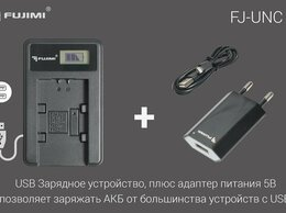 Аккумуляторы и зарядные устройства -  UNC-NP95 Зарядное устройство USB для…, 0