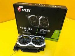 Видеокарты - Видеокарта MSI GeForce GTX 1650 ventus 4GB, 0