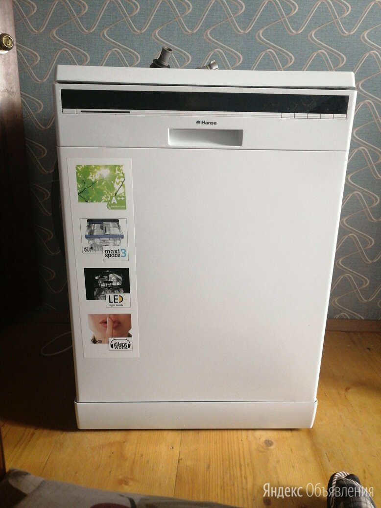 Посудомоечная машина на 14 комплектов по цене 10000₽ - Посудомоечные машины, фото 0