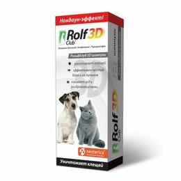 Косметика и гигиена - RolfClub 3D Шампунь от клещей и блох для кошек и…, 0