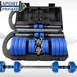 Настольные игры - Набор гантель в чемодане, 20 кг. С удлинителем для миништанги (синие), 0