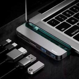 USB-концентраторы - Хаб Baseus  HUB Adapter 2xType-C, 2xUSB 3.0,…, 0