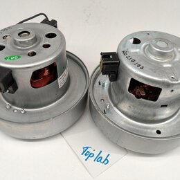 Пылесосы - Двигатель для пылесоса Dyson DC20, 0