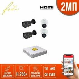 Готовые комплекты - Система видеонаблюдения FOX на 4камеры, 0