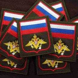Дизайн, изготовление и реставрация товаров - Шевроны для военных Российской армии, 0