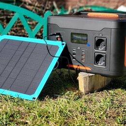Универсальные внешние аккумуляторы - Солнечная электростанция 220В 1кВт 324000мАч, 0