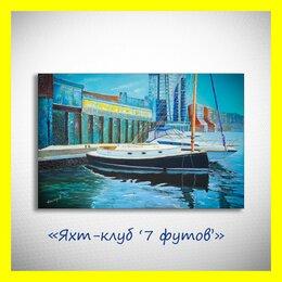 """Картины, постеры, гобелены, панно - Картина """"Яхт-клуб *7 футов*"""". Холст, масло.…, 0"""