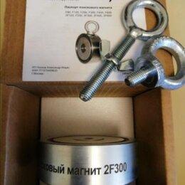Магниты - Поисковый магнит Непра 2F300 + 15м веревка…, 0