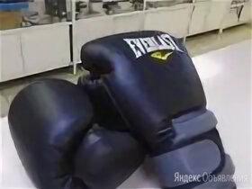Боксерские перчатки Everlast б/у по цене 7990₽ - Боксерские перчатки, фото 0
