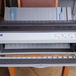 Принтеры, сканеры и МФУ - Матричный принтер, 0