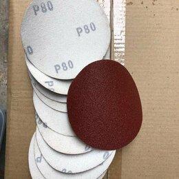 Для шлифовальных машин - Круг шлифовальный на липучке 125 мм; Р80, 0