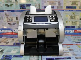 Инкассаторское оборудование - Сортировщик банкнот Magner 150 Digital, 0