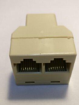 Спутниковое телевидение - Компьютерный двойник (гнездо1 на  2 гнезда), 0