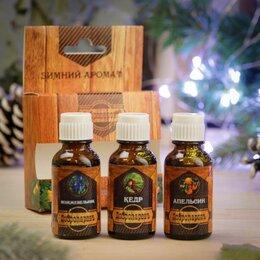 Ароматерапия - Набор эфирных масел апельсин, кедр, можжевельник по 17мл,«Добропаровъ» 3803510, 0